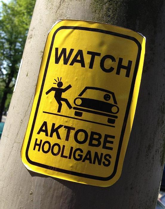sticker watch aktobe hooligans Amsterdam 2013