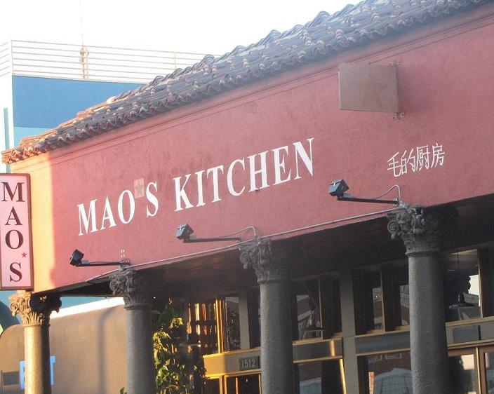 Mao's kitchen Venice Beach restaurant