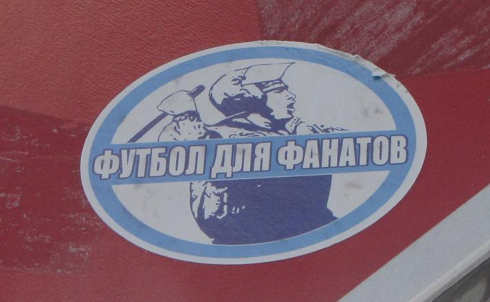 sticker police violence brutality politie Baltics
