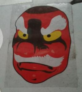 angry face sticker 10-GU boos gezicht Amsterdam 2012