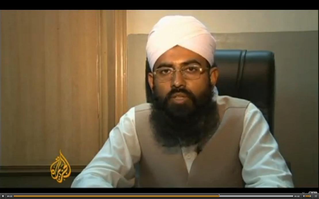 Mufti Muhammad Haseeb Qadri