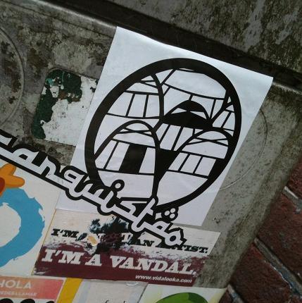 sticker boerka Amsterdam burqa
