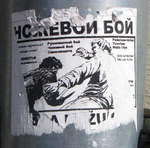 sticker mesvechten Riga mesgevecht