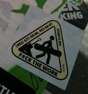 sticker fuck the work Amsterdam