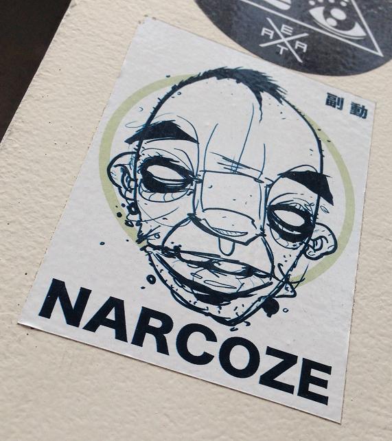 sticker Narcoze Amsterdam 2013 zwart wit