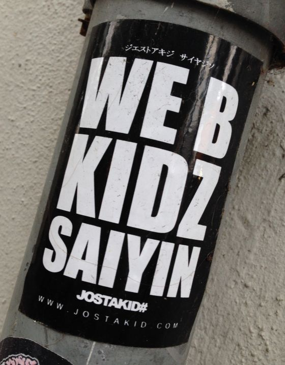 Jostakid sticker we b kidz saiyin Amsterdam 2013 November