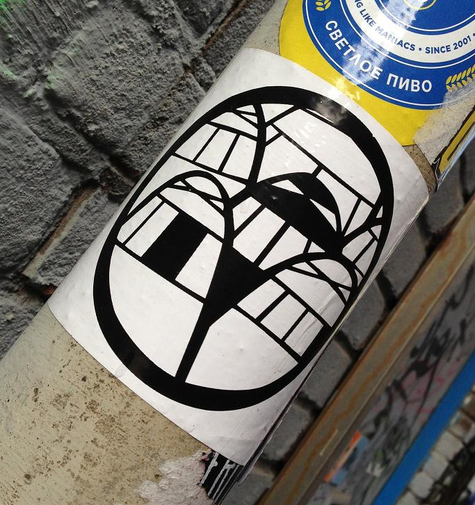 sticker boerka Amsterdam burqa's