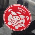 sticker swine pig hog 100 per cent Amsterdam varken