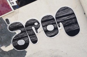 sticker Aron info papa Amsterdam 2013