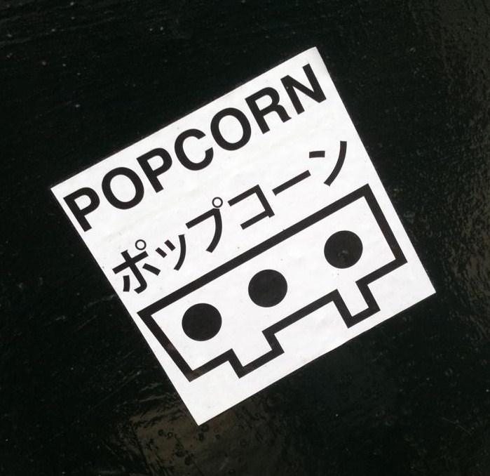 sticker Popcorn Amsterdam Aziatische symbolen