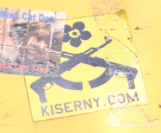sticker Kiserny.com machine-guns New York 2013 autumn
