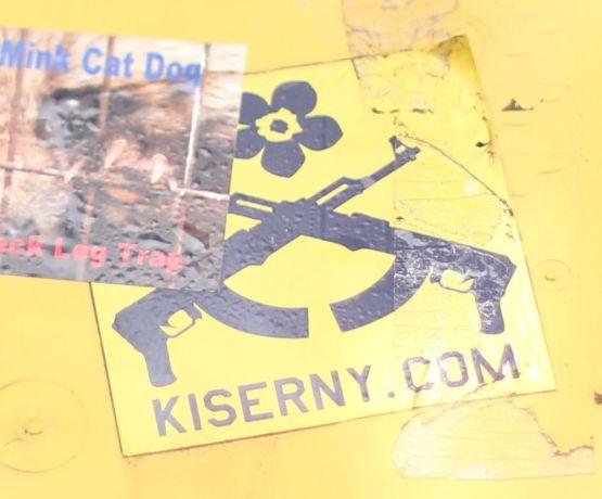 sticker Kiserny.com machine-guns New York 2013 autumn
