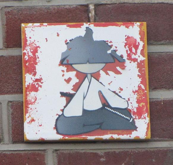 tile 10-GU street art Asian warrior sword Amsterdam 2013 samurai tegel