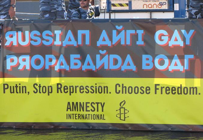 Russian anti gay propaganda boat Gay-parade Amsterdam 2013