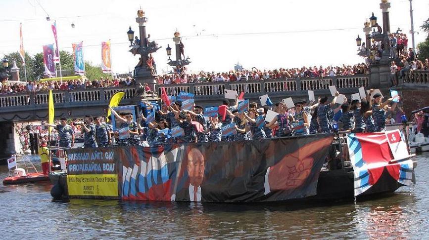 Russian boat Gay-parade Amsterdam 2013