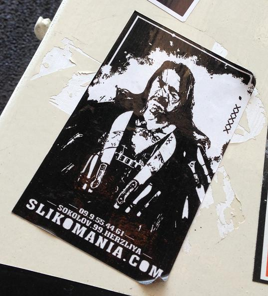 sticker Machete Slikomania Amsterdam center 2013 August Danny Trejo