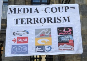 Egypte demonstratie media coup terrorism Amsterdam center 2013 September