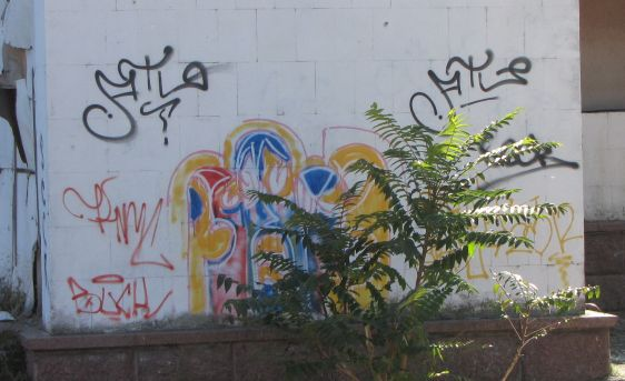 graffiti Bendery Transnistria 2014 October diverse