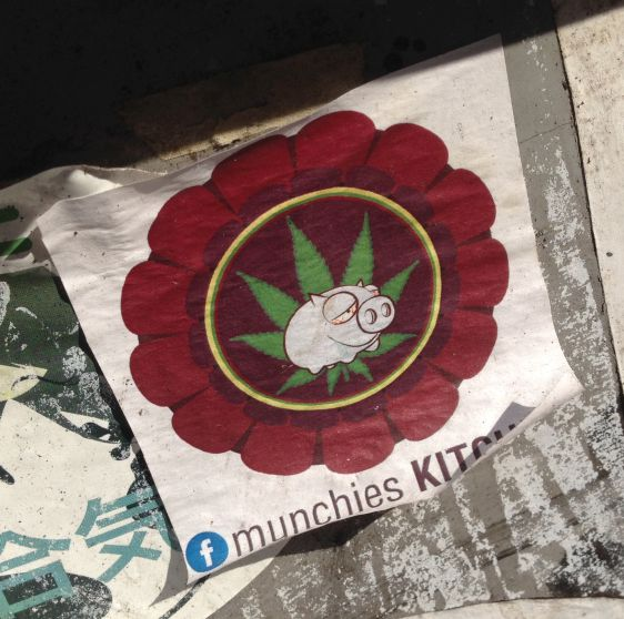 sticker Munchies Kitchen Amsterdam 2014 Dec. drugs cannabis marijuana